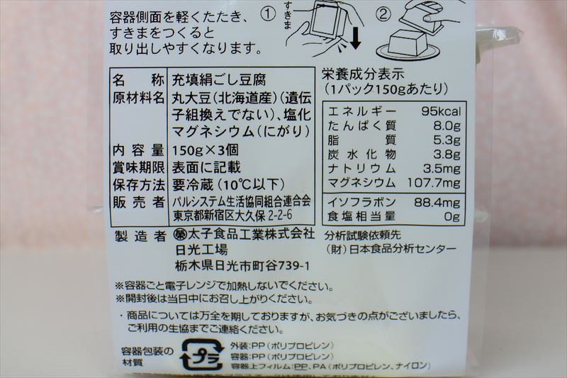f:id:suzukidesu23:20150417135823j:plain