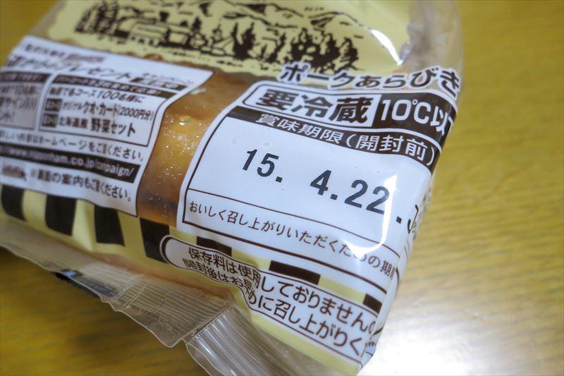 f:id:suzukidesu23:20150417135831j:plain