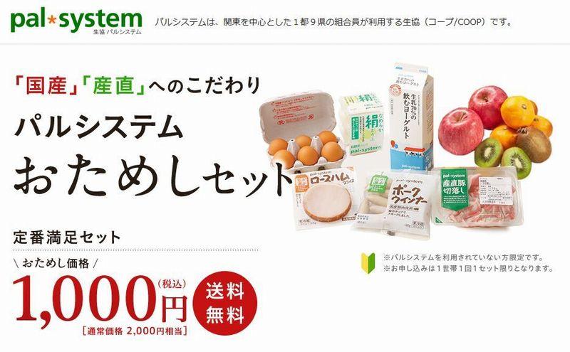 f:id:suzukidesu23:20150417140809j:plain