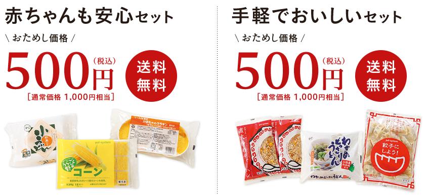 f:id:suzukidesu23:20150417151342p:plain