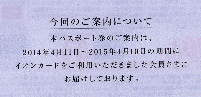 f:id:suzukidesu23:20150421201618j:plain