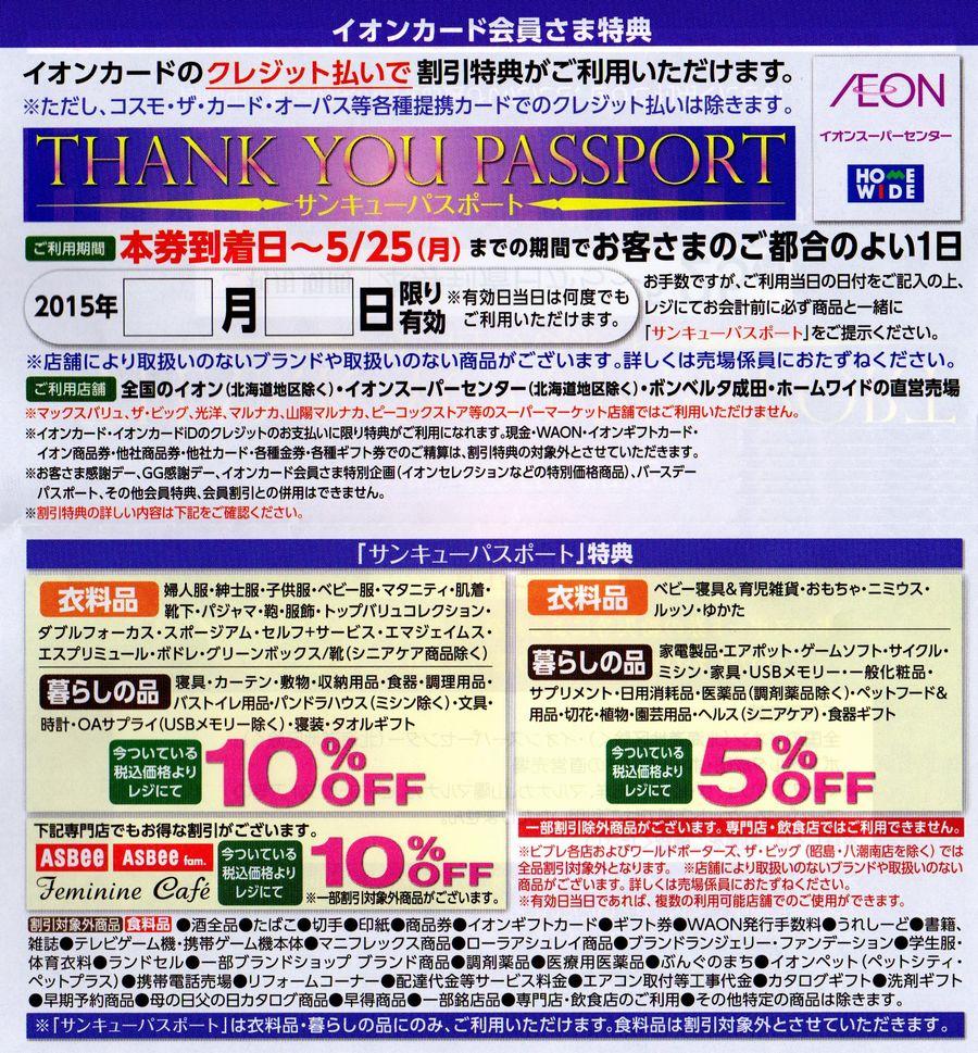 f:id:suzukidesu23:20150421201620j:plain