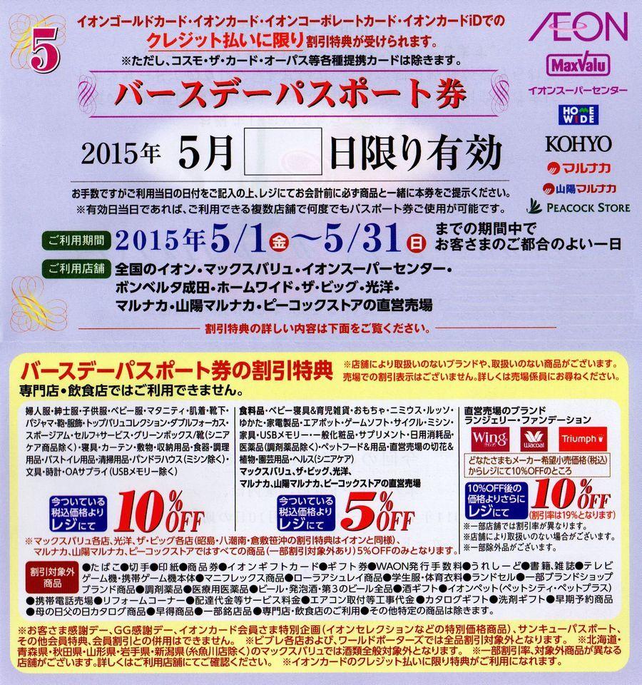 f:id:suzukidesu23:20150421201621j:plain