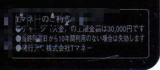 f:id:suzukidesu23:20150627201747j:plain