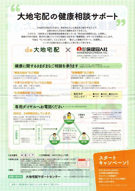 f:id:suzukidesu23:20150701094833j:plain