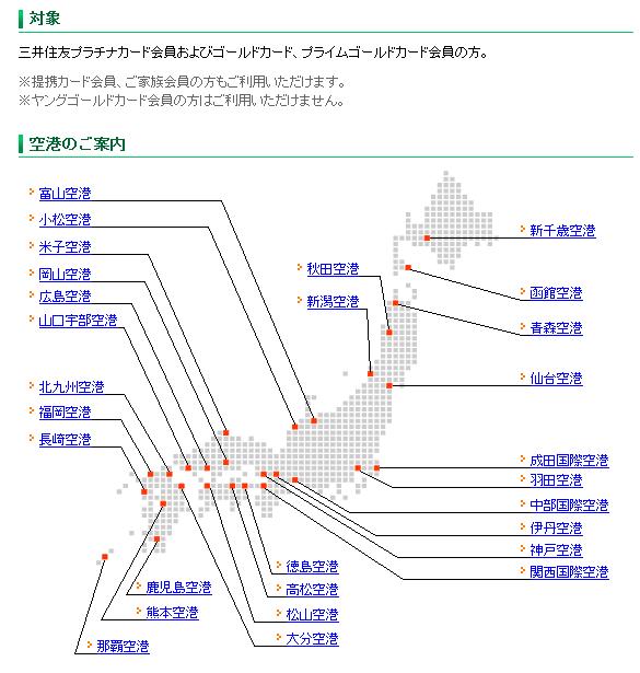 f:id:suzukidesu23:20150707175113p:plain