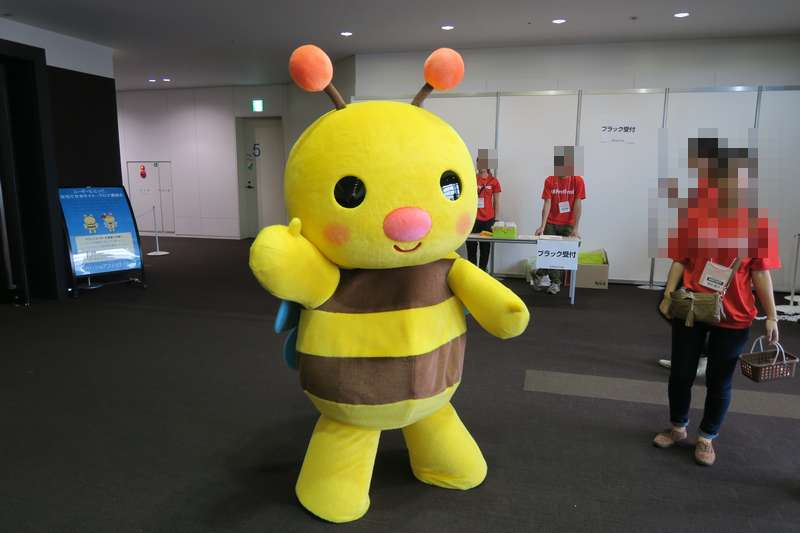 f:id:suzukidesu23:20151012174044j:plain