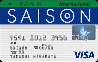 f:id:suzukidesu23:20151120231138p:plain