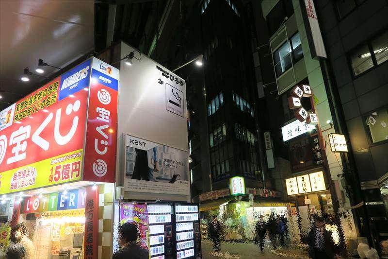 f:id:suzukidesu23:20151126002839j:plain