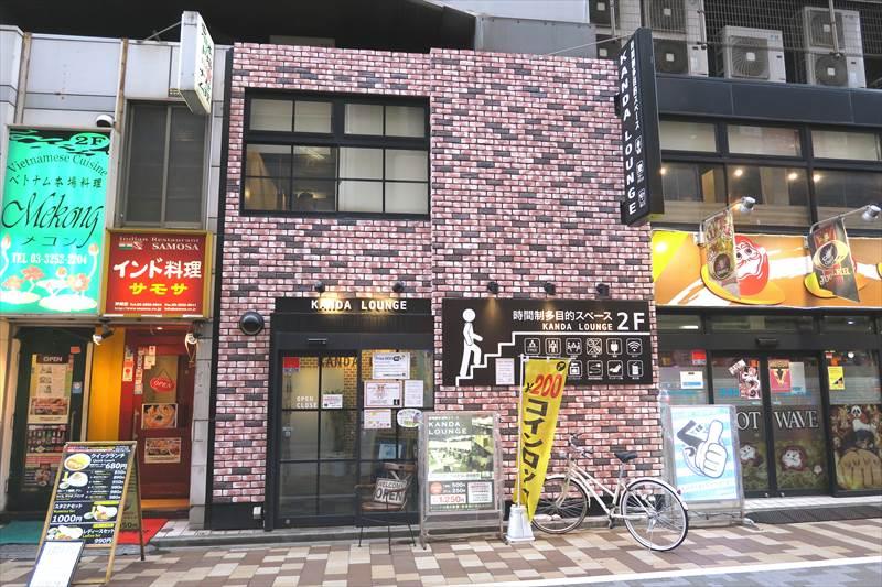 f:id:suzukidesu23:20151126002959j:plain