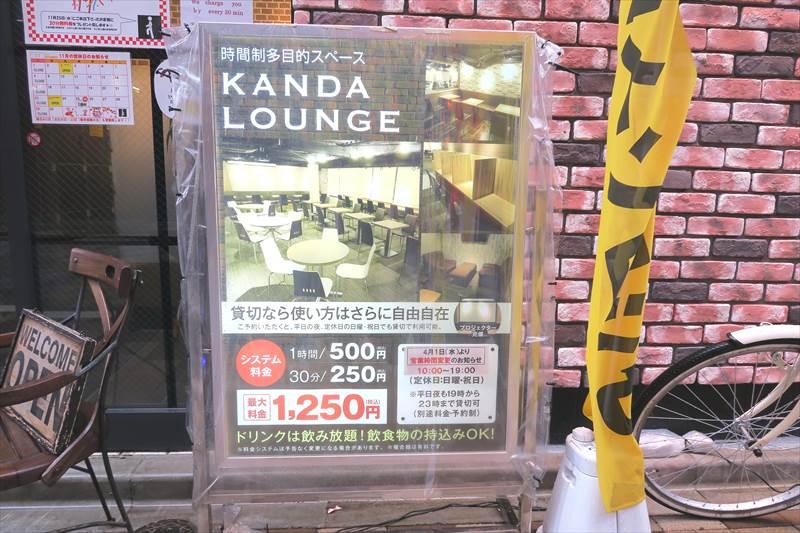 f:id:suzukidesu23:20151126003104j:plain