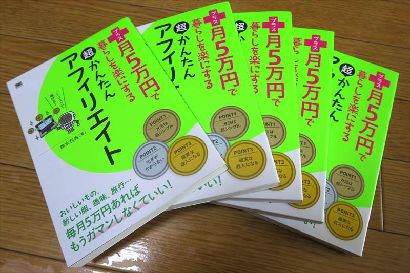 f:id:suzukidesu23:20160410013056j:plain