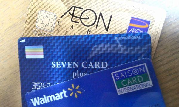 スーパーマーケット系クレジットカード