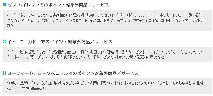 f:id:suzukidesu23:20160526123530j:plain