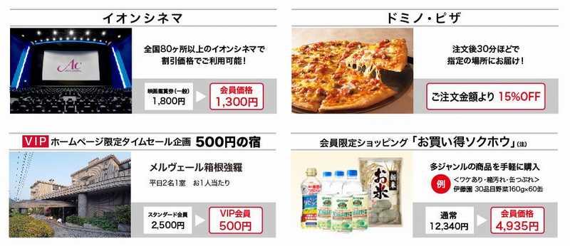 f:id:suzukidesu23:20160703194153j:plain