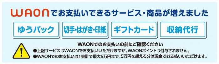 f:id:suzukidesu23:20160704183405j:plain