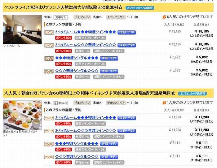 f:id:suzukidesu23:20160812004000j:plain
