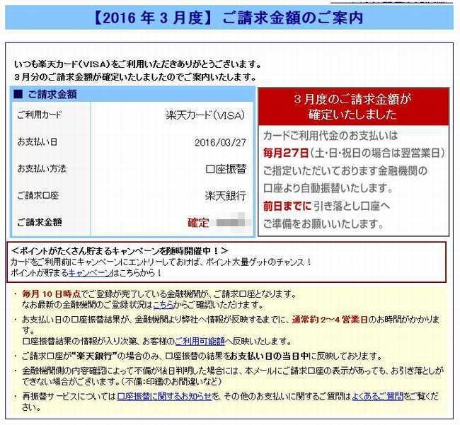f:id:suzukidesu23:20160822140901j:plain