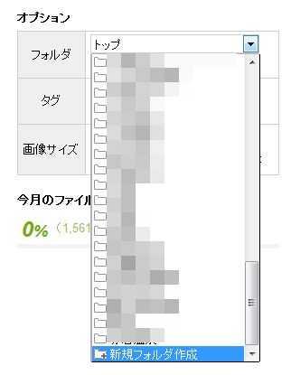 f:id:suzukidesu23:20160919001406j:plain