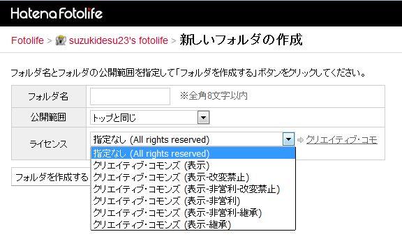 f:id:suzukidesu23:20160919001521j:plain