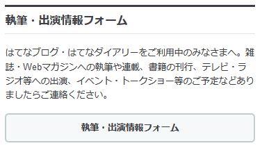 f:id:suzukidesu23:20161028005409j:plain