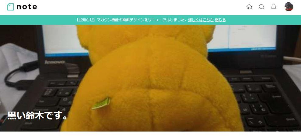 f:id:suzukidesu23:20161029102210j:plain