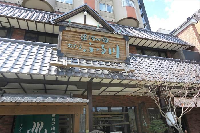 f:id:suzukidesu23:20161121092154j:plain