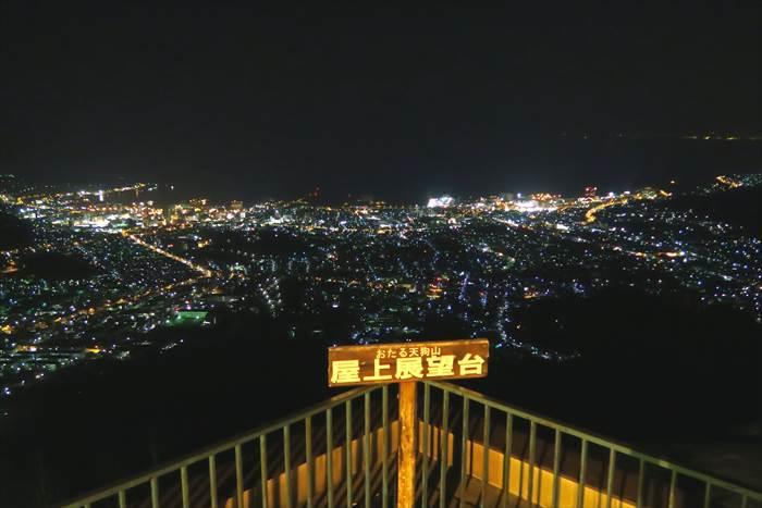 f:id:suzukidesu23:20161121094121j:plain