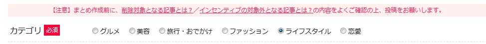 f:id:suzukidesu23:20161210165755j:plain