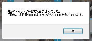 f:id:suzukidesu23:20161210171229j:plain