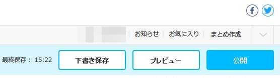f:id:suzukidesu23:20161210172155j:plain