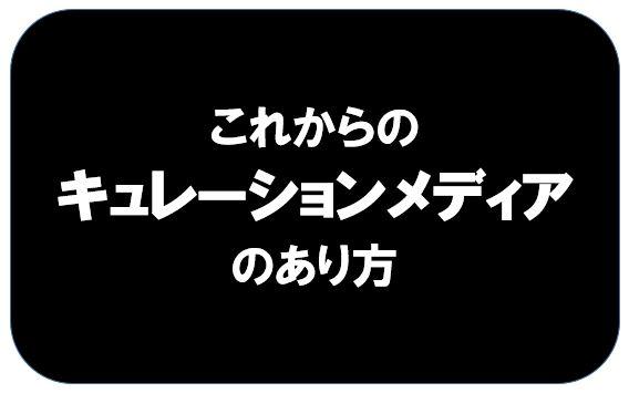 f:id:suzukidesu23:20161230121228j:plain