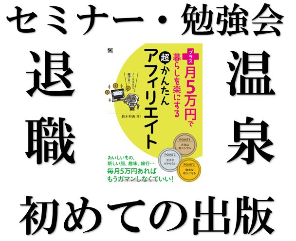 f:id:suzukidesu23:20161230213223j:plain