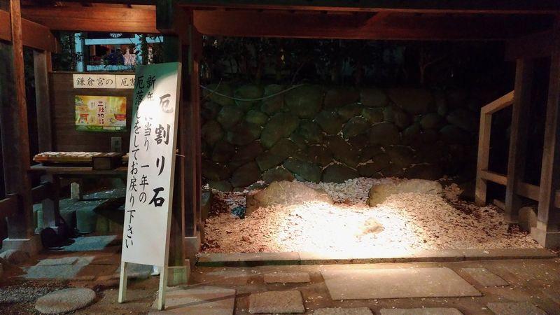 f:id:suzukidesu23:20170101171016j:plain
