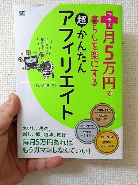 f:id:suzukidesu23:20170106095132j:plain