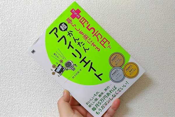 f:id:suzukidesu23:20170106095142j:plain
