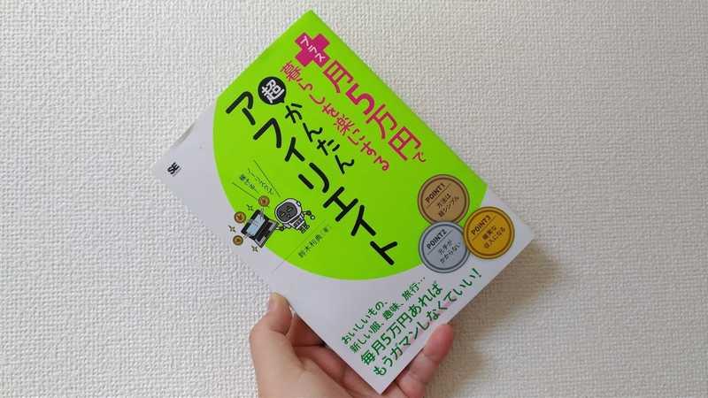 f:id:suzukidesu23:20170106102053j:plain