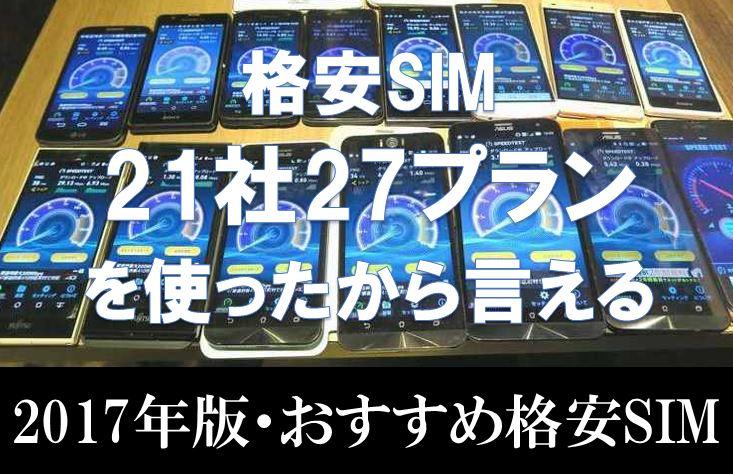 f:id:suzukidesu23:20170110104353j:plain