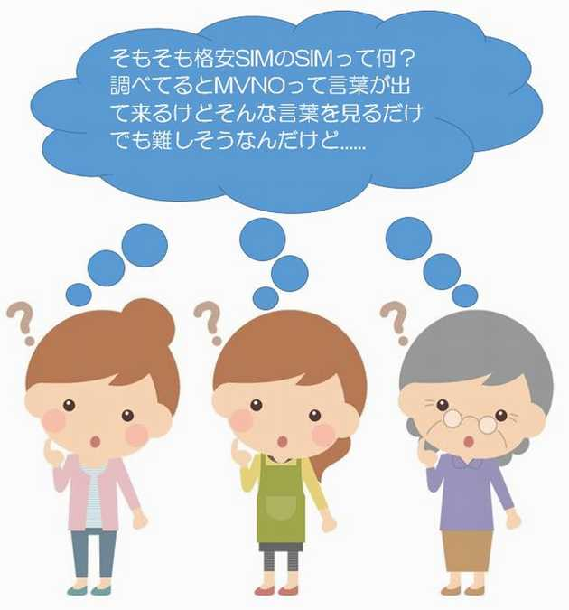 f:id:suzukidesu23:20170110105510j:plain