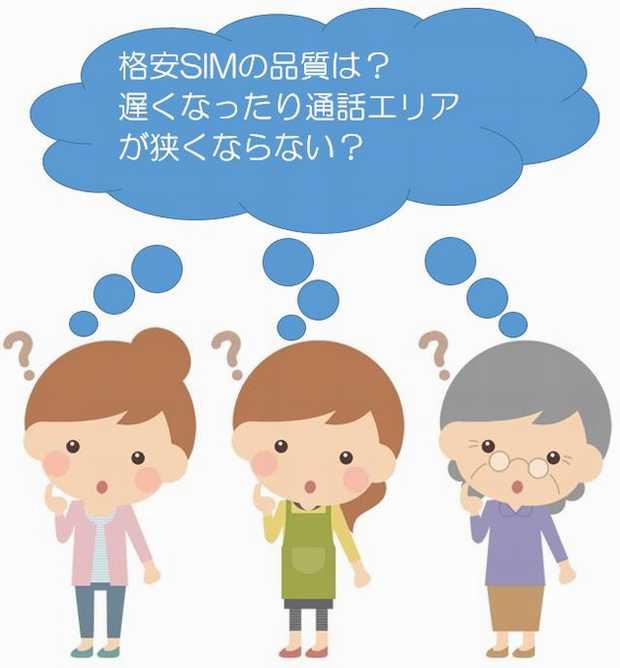 f:id:suzukidesu23:20170111124257j:plain