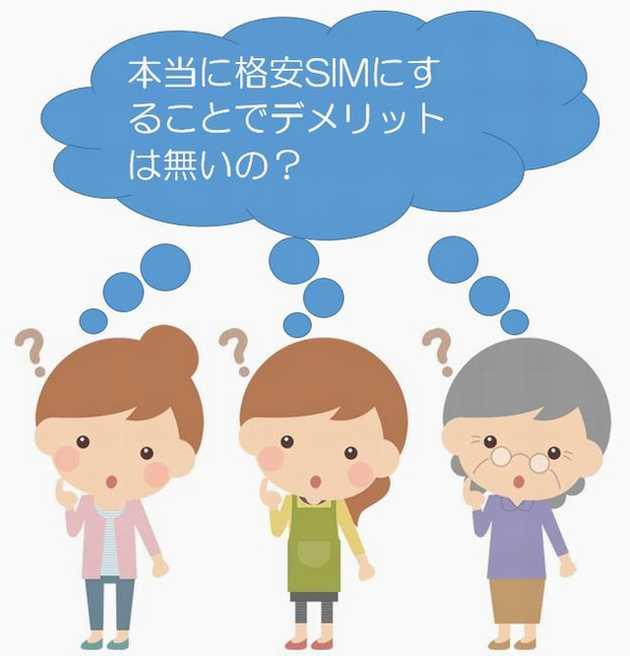 f:id:suzukidesu23:20170111133925j:plain