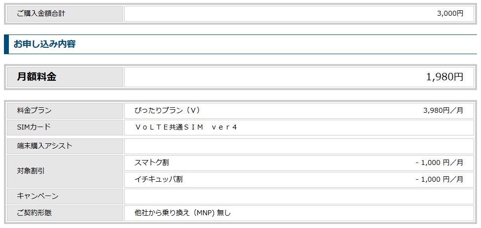 f:id:suzukidesu23:20170112182608p:plain