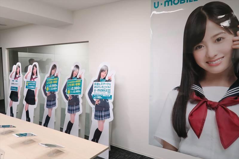 f:id:suzukidesu23:20170113092946j:plain