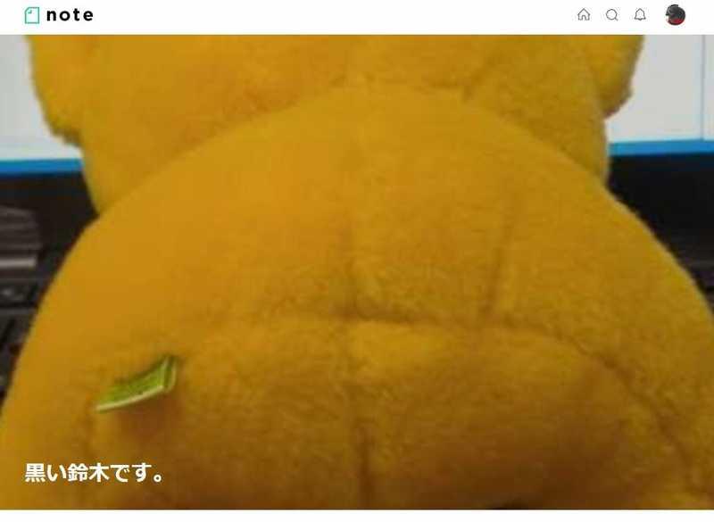 f:id:suzukidesu23:20170113105301j:plain