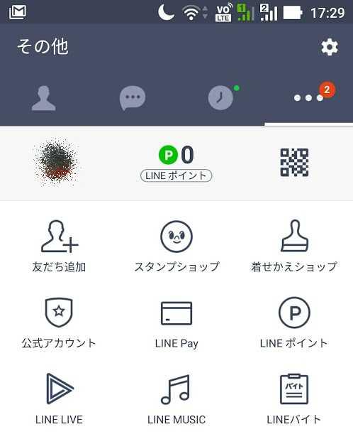 f:id:suzukidesu23:20170113173220j:plain