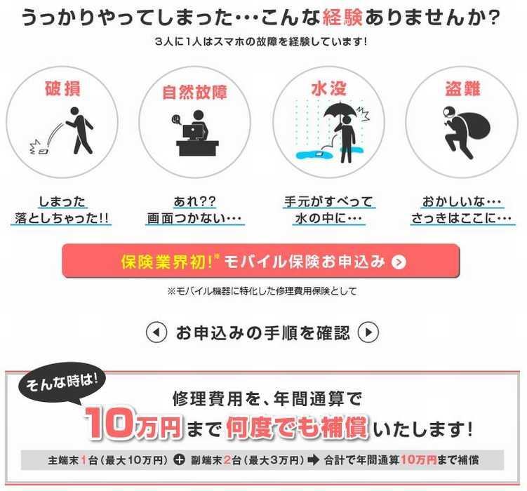 f:id:suzukidesu23:20170115003436j:plain