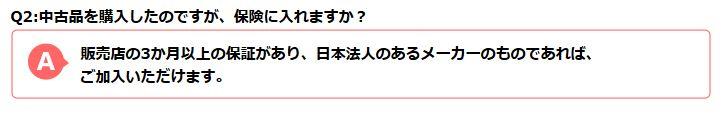 f:id:suzukidesu23:20170115003550j:plain