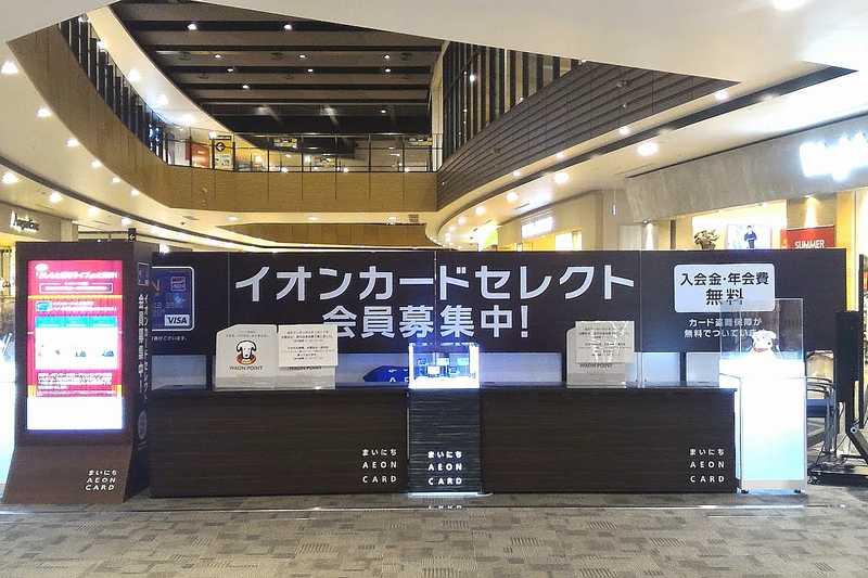 f:id:suzukidesu23:20170115194518j:plain