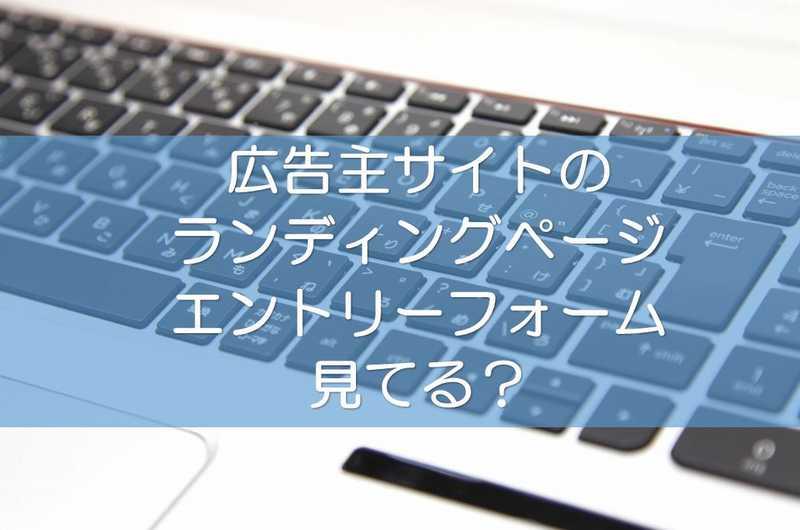 f:id:suzukidesu23:20170216005309j:plain