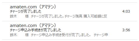 f:id:suzukidesu23:20170401050954p:plain